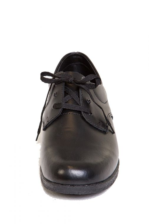 Bata performer shoes